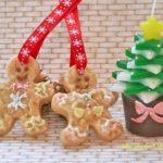 2014.冬 クリスマス